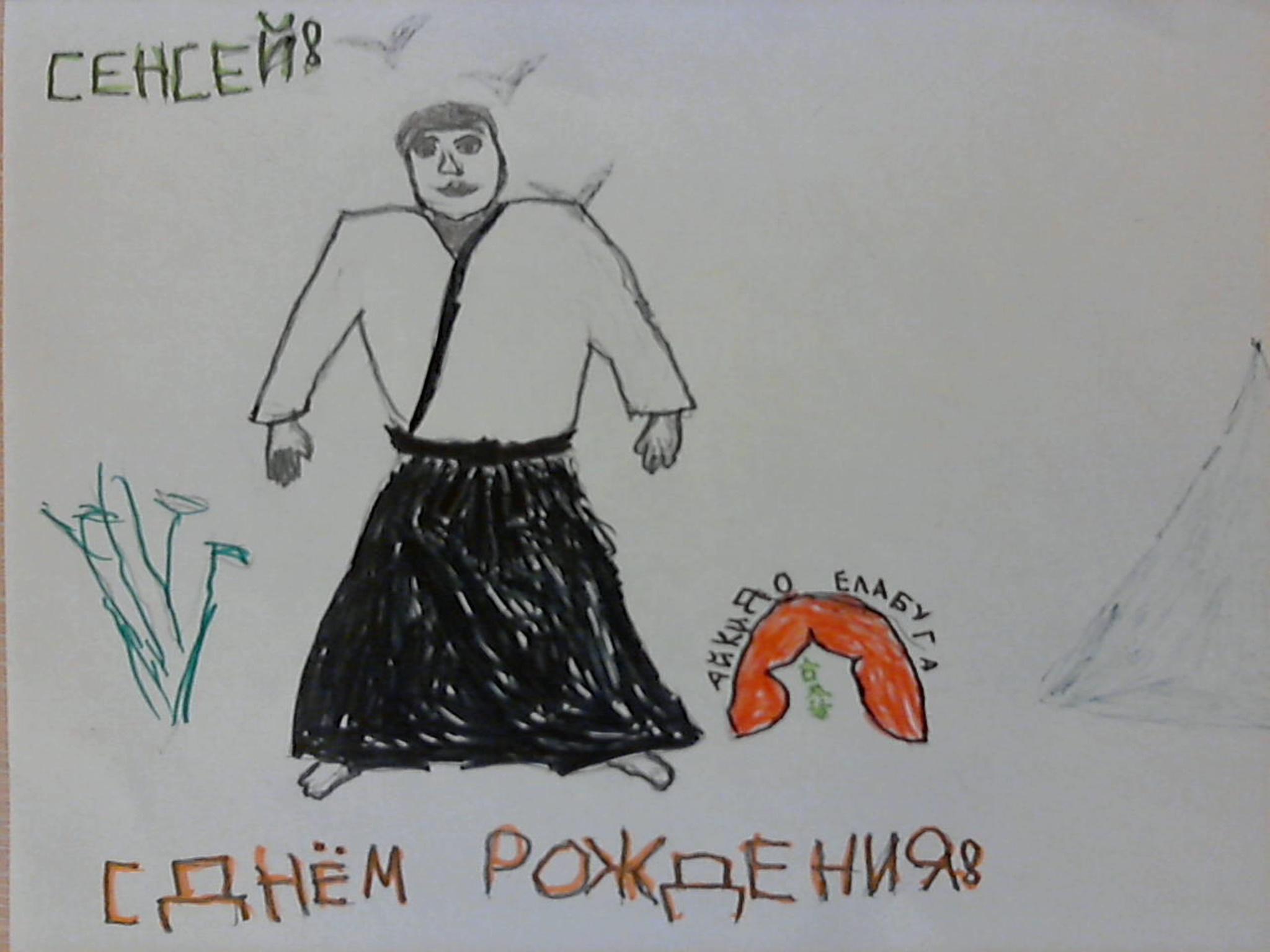 МКУ ЗАТО Северск Ресурсный центр 21